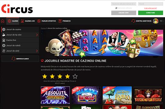 circus-screen